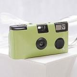 Green Camera