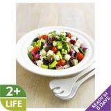 Waitrose - Waitrose Greek Salad
