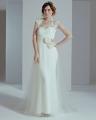 Phase Eight - Wedding Dresses