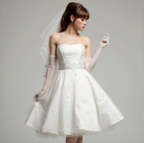 Not On The High Street .com - Grace '50s Dress by MELANIE POTRO BRIDAL COUTURE
